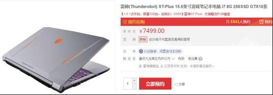 重新定义笔记本中端独显 移动版GTX 1050Ti性能测试
